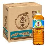 ・【ケース販売】アサヒ飲料 十六茶麦茶 2000ml×6