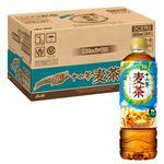 ・【ケース販売】アサヒ飲料 十六茶麦茶(ケース)660ml×24
