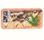・【原料原産地:千葉県】長谷屋商店 真いわしうの花漬 3尾