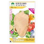 ・トップバリュ グリーンアイナチュラル 純輝鶏(国産)サラダチキン プレーン 110g
