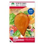 ・トップバリュ グリーンアイナチュラル 純輝鶏(国産)スモークチキン 100g