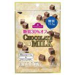 トップバリュ 糖質30%オフチョコレート ミルク 35g