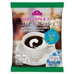 トップバリュ カロリー30%オフ コーヒーフレッシュ 90ml(4.5ml×20個)