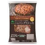 ・トップバリュ グリーンアイナチュラル タスマニアビーフ100%ハンバーグステーキ 140g(本体120gソース20g)