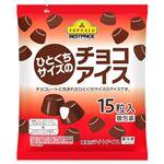 トップバリュベストプライス ひとくちサイズの チョコアイス 10ml×15粒 【冷凍】