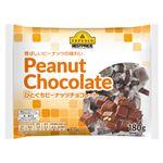 トップバリュベストプライス ひとくちピーナッツチョコレート 180g
