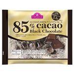 トップバリュ ひとくちカカオ85%ブラックチョコレート 125g