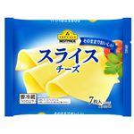 トップバリュベストプライス スライスチーズ 7枚入(126g)