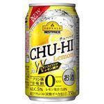 トップバリュベストプライス チューハイ レモン 350ml