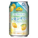 トップバリュベストプライスノンアルコールレモンサワーテイスト【ノンアルコール】 350ml