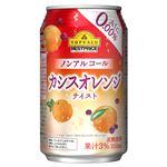 トップバリュベストプライスノンアルコールカシスオレンジ【ノンアルコール】350ml