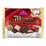 トップバリュ 70%カカオ ブラックチョコレート&ビスケット 130g(個包装紙込み)
