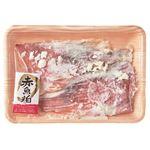 ・【原料原産地:スペイン、他】ヒットエスフーズ 赤魚粕漬け 2枚