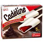 グリコ キャデリーヌマイルドチョコレート 50ml×5本 【冷凍】