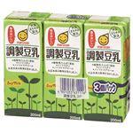 ・マルサンアイ 調製豆乳 3連パック 200ml×3本