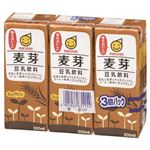 ・マルサンアイ 麦芽豆乳 3連パック 200ml×3本