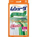 ・エステー ムシューダ1年間有効防虫剤 クローゼット用 3個