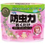 ・アース製薬 ピレパラアース 防虫力おくだけ消臭プラス 柔軟剤の香り フローラルソープ 300ml