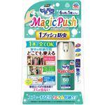 ・アース製薬 消臭ピレパラアース Magic Push 無臭タイプ 13.6ml