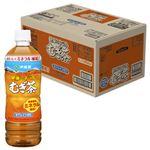 ・【ケース販売】伊藤園 健康ミネラルむぎ茶 650ml×24