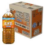 ・【ケース販売】伊藤園 健康ミネラルむぎ茶 2L×6