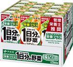 ・【ケース販売】 伊藤園 1日分の野菜 200ml×12本
