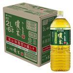 ・【ケース販売】伊藤園 おーいお茶濃い茶 2000mlX6