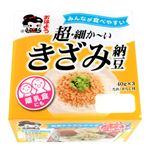 ・ヤマダフーズ 超細かいきざみ納豆 40g×3個