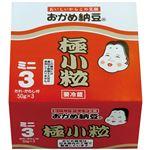・タカノフーズ おかめ 極小粒ミニ3納豆 50g×3個