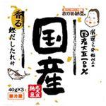 ・タカノフーズ  国産丸大豆納豆  40g×3個
