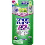 花王 ワイドハイター EXパワー 詰替用 480ml