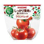 千葉県などの国内産 カゴメ ラウンドトマト袋 1袋
