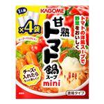 カゴメ 甘熟トマト鍋スープmini 50g×4