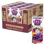 ・【ケース販売】 カゴメ 野菜生活100 ベリーサラダ 200ml×12本