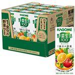 ・【ケース販売】 カゴメ 野菜生活100 オリジナル 200ml×12本