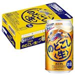 【ケース販売】キリンビールのどごし生 350ml×24