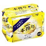 キリンビール 本搾り レモン 350ml×6