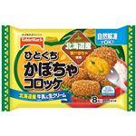 テーブルマーク ひとくちかぼちゃコロッケ 8個入(144g)【冷凍】