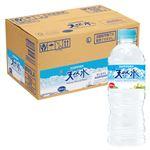 ・【ケース販売】サントリーフーズ 南アルプスの天然水 550ml×24