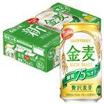【ケース販売】サントリー 金麦 糖質75%オフ 350ml×24