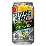 サントリー ー196℃ストロングゼロ ビターレモン 350ml