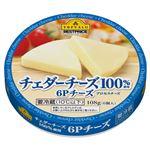トップバリュ チェダーチーズ100%使用 6Pチーズ 108g(6個入)