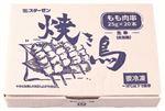 ・スターゼン販売 タイ産焼き鳥もも肉串 500g(25g×20)(100gあたり(本体)120円)【冷凍】