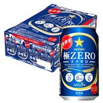 【ケース販売】サッポロビール極 ZERO 350ml×24