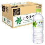・【ケース販売】コカ・コーラ い・ろ・は・す 555ml×24