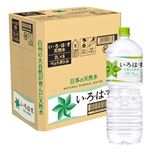 ・【ケース販売】コカ・コーラ い・ろ・は・す 2000mlX6