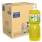 ・【ケース販売】コカ・コーラ 綾鷹 茶葉のあまみ 2000mlX6