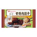 日本ハム 中華の鉄人 陳建一 甘酢肉団子 6個(186g)【冷凍】