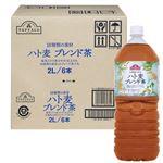 ・【ケース販売】トップバリュ ハト麦ブレンド茶(ケース)2000ml×6