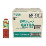 ・【ケース販売】トップバリュベストプライス 野菜ジュース食塩不使用 900g×12